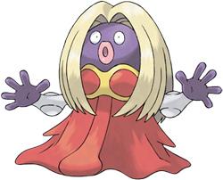Who's that Pokemon? It's Jynx! Who's that retarded, lackey blog? It's Metsblog!